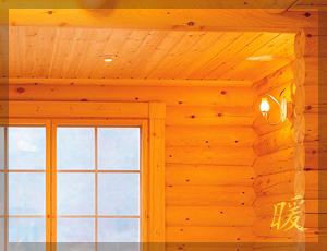 暖かさを貯金できる家のイメージ